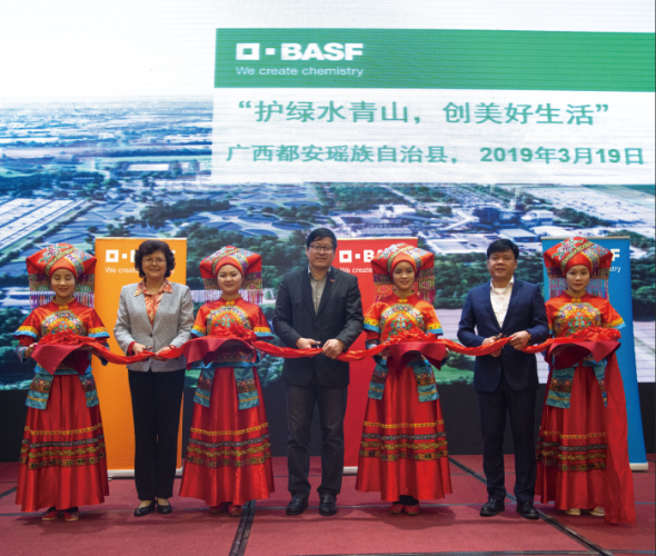 BASF and partners launch project to improve cleaning of waste facilities in rural Guangxi
